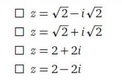 QCM 3 Nombres complexes : Ecritures algébrique et trigonométrique